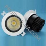 Встраиваемый потолочный светильник LED 9Вт